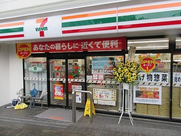 東京都渋谷区渋谷1丁目12 - Yahoo!地図