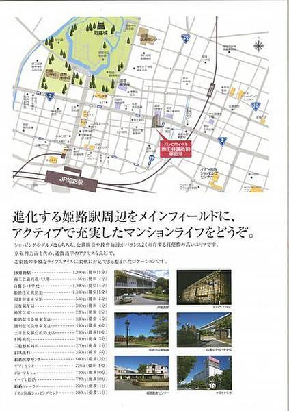 姫路 所 商工 会議 尼崎商工会議所