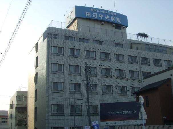 病院 田辺 中央