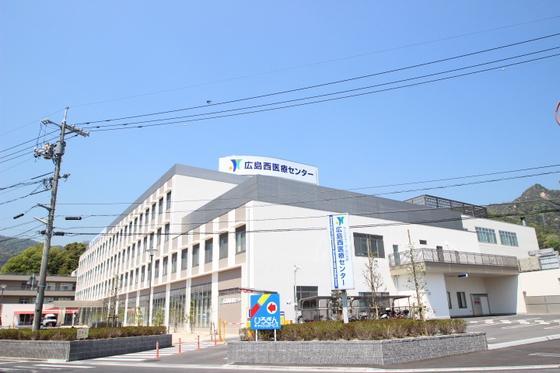 西 医療 センター 広島