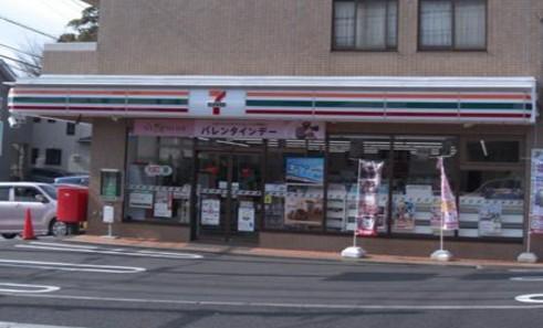 ファミリーマート 瀬谷 阿久和 西 四 丁目 店