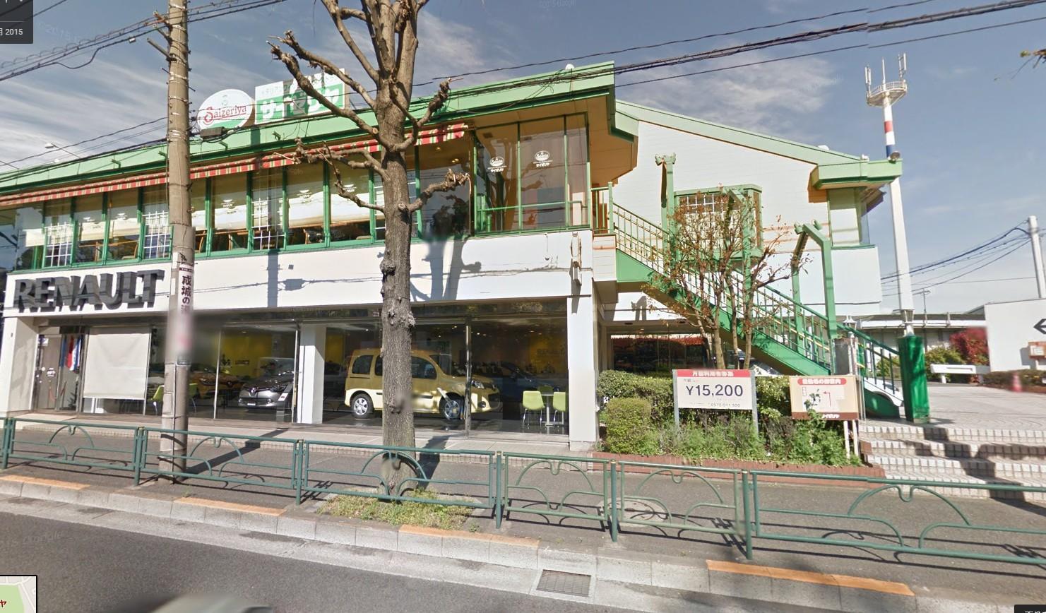 芦花 公園 神戸屋