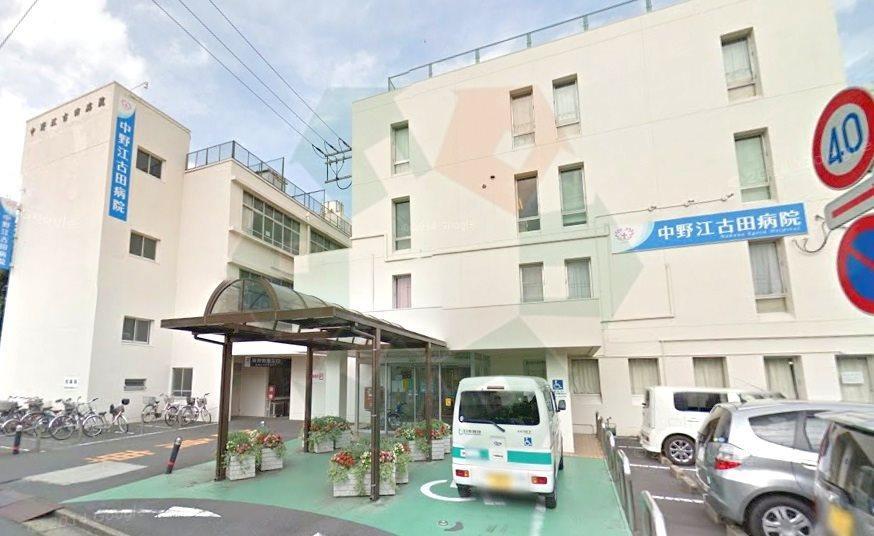 中野 江古田 病院