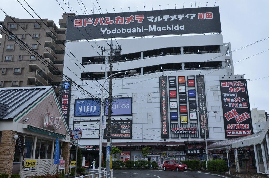 時間 営業 ヨドバシ 町田 カメラ