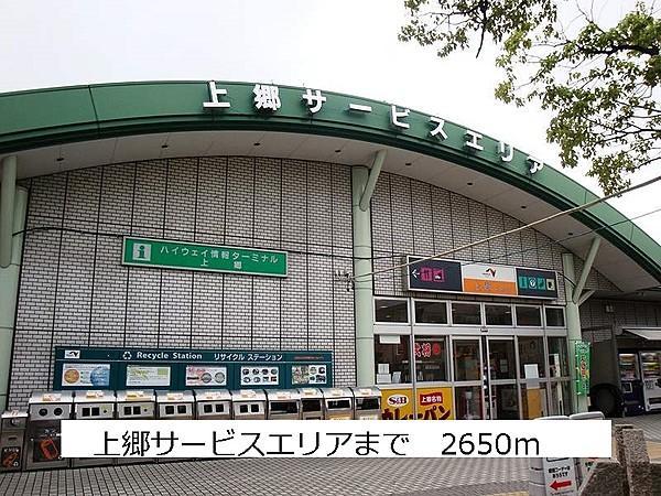 市 リサイクル ステーション 豊田