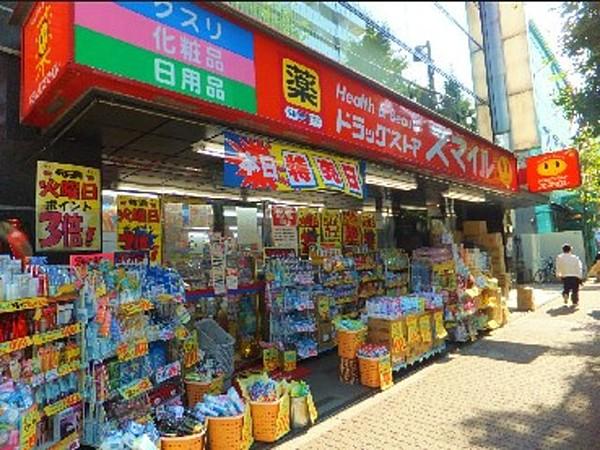東京都豊島区目白3丁目 の地図 住所一覧検索| …