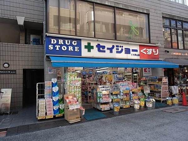 東京都目黒区のバス停一覧 バス時刻表 - NAVITIME