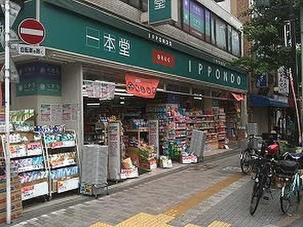 東京都台東区松が谷3丁目11 - Yahoo!地図