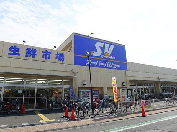 バリュー 志茂 スーパー
