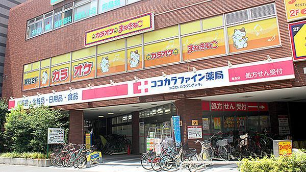 青砥 カラオケ