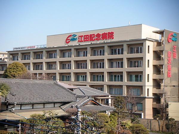 江田 記念 病院