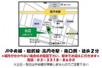 コンポジット早稲田の地図