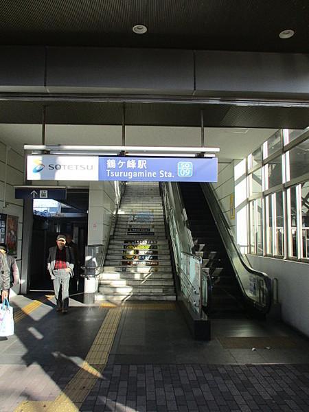 エスカレーター 鶴ヶ峰