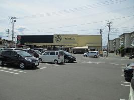 スコーナー・フース久保田の周辺